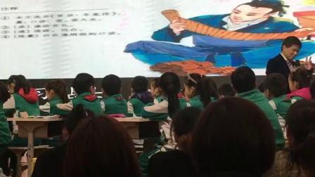 《囊萤夜读》部编版四年级语文下册教师评比大赛实录视频