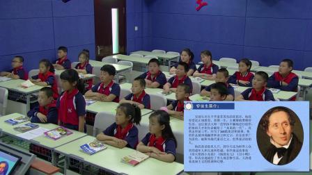 部编版四年级语文下册《海的女儿》公开课课堂视频