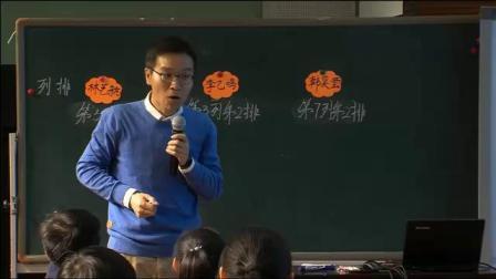 《认识数对》课堂教学视频-冀教版小学数学六年级下册