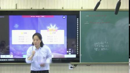 《课间活动》课堂教学视频-北师大版小学数学二年级上册