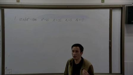 《直接开平方法解方程》优质课教学视频实录-人教版初中数学九年级上册
