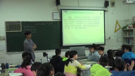 《数学活动 反比例函数实例调查》课堂教学视频实录-苏科版初中数学八年级下册