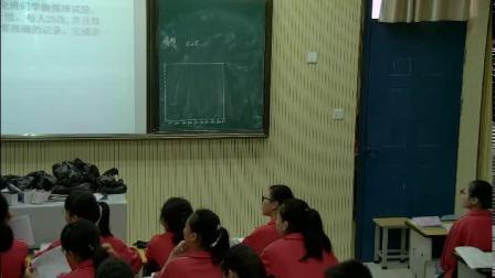 《数学活动 摸球实验》课堂教学视频实录-苏科版初中数学八年级下册
