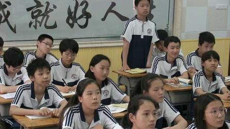 《3.1 平均数》课堂教学视频-苏科版初中数学九年级上册