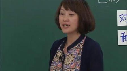 《第9课 人物装饰画》课堂教学视频-苏少版小学美术六年级上册