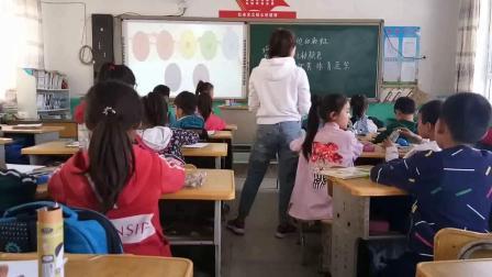 《9.天边的彩虹》优质课教学视频实录-冀美版小学美术一年级上册