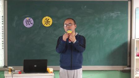 《9.纸条小玩具》优质课教学视频-冀美版小学美术二年级下册