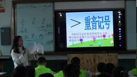 《唱:小黄鹂鸟 小巴郎,童年的太阳》优质课评比视频-苏少版(简谱)小学音乐六年级下册