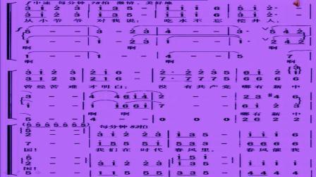 《在灿烂阳光下(混声合唱)》优质课课堂展示视频-苏少版(简谱)初中音乐九年级上册