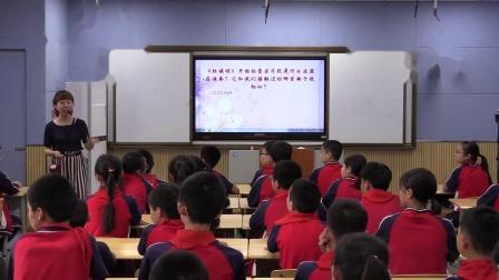 《红旗颂(节选)》优质课课堂展示视频-西南师大版初中音乐七年级上册