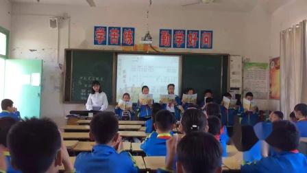 《演唱)吹起羌笛跳锅庄》课堂教学视频实录-湘文艺版小学音乐五年级下册