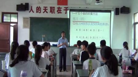 《3、活动与练习》优质课教学视频-湘文艺版初中音乐七年级上册