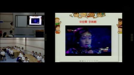 《4、活动与练习》优质课教学视频-湘文艺版初中音乐七年级上册