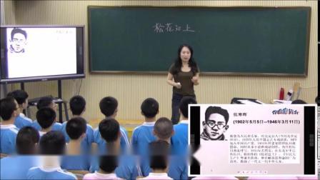 《独唱《松花江上》》优质课评比视频-花城粵教版初中音乐九年级上册
