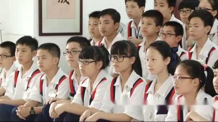 《钢琴曲《G大调小步舞曲》》课堂教学实录-花城粵教版初中音乐九年级上册