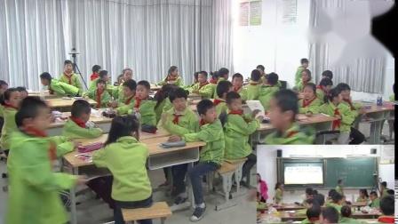 《2 认识空气》课堂教学视频实录-青岛2017版小学科学一年级下册