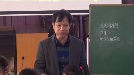 《4 岩石也变化》优质课教学视频-湘科2001版小学科学六年级上册