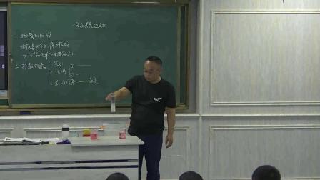 《第一章 分子动理论与内能 1. 分子动理论》优质课课堂展示视频-教科版初中物理九年级上册