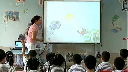 幼儿教育中班语言:故事《奇怪的镜子》第四届smart杯交互式电子白板教学应用大奖赛一等奖