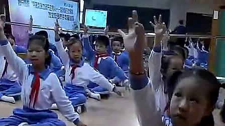 小学三年级艺术《金孔雀轻轻跳》花城版-戴娜-小学音乐课堂教学研讨优质课视频
