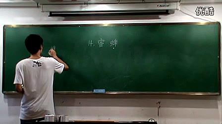 小学语文模拟教学《蜜蜂》小学语文教师招聘考生模拟课堂试讲教学