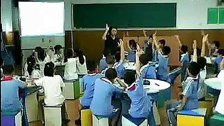 小学三年级科学《温度和温度计》教科版-陈华-小学科学课堂教学研讨优质课展示
