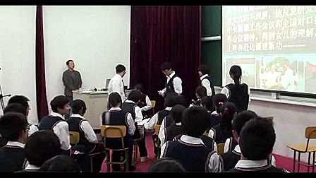 《边疆情、爱国心》高中主题班会优质课教学视频