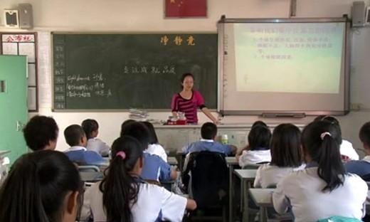 八年级心理健康优质课展示《打开智慧的天窗》舒老师