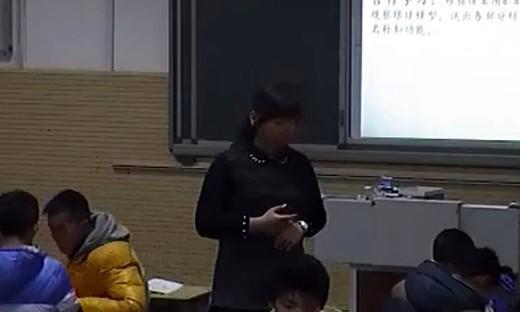 拜倩囡 第一节人体对外界环境的感知_2013郑州初中生物优质课视频