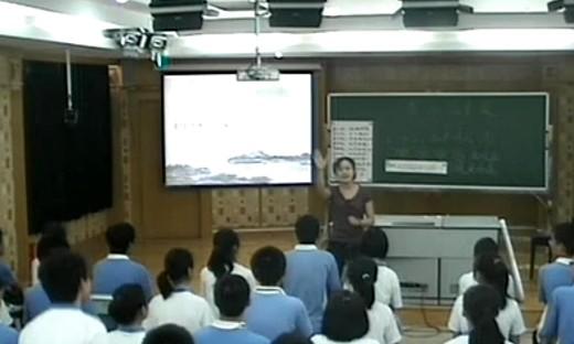 九年级音乐优质课展示《春江花月夜》袁老师