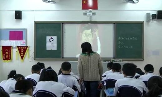 七年级美术优质课展示《幽默智慧的漫画》谢老师