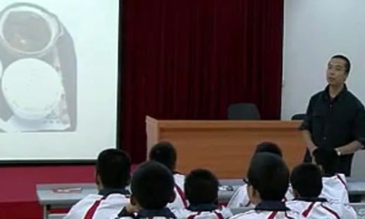 七年级心理健康优质课展示《青春悄悄来-男生青春期教育》李老师