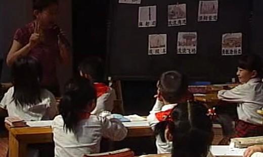小学数学名师大课堂《平移和旋转》教学视频-吴正宪