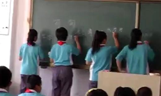 人教版六年级语文下《匆匆》教学视频-闫文萍-精英赛参赛课