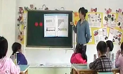幼儿园大班《6、7的分合》优质课教学视频