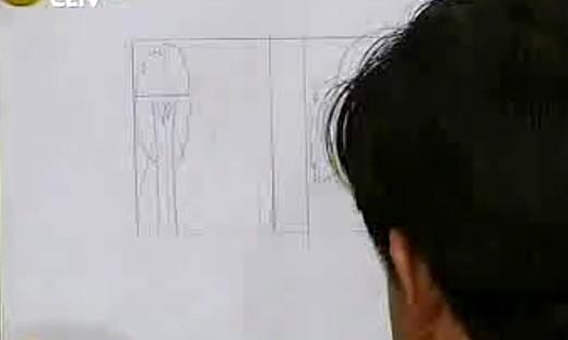 《趣味文字》小学美术五年级上册优质课教学视频