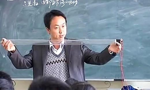 《自由落体运动》高中物理优质课优质课视频-王玉峰