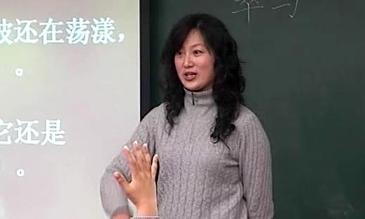 《翠鸟》人教版小学三年级下册语文优质课展示_陈老师