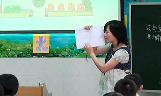 《位置与方向》人教版小学数学三年级下册-汪声桦