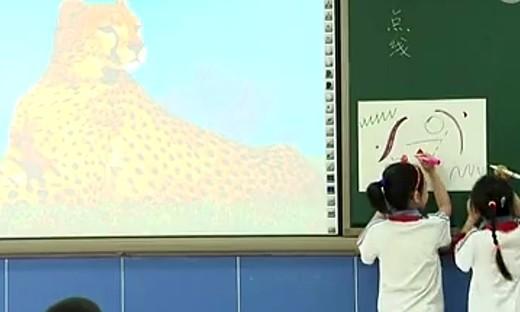 小学二年级美术《点 线 面》教学视频-黄晶