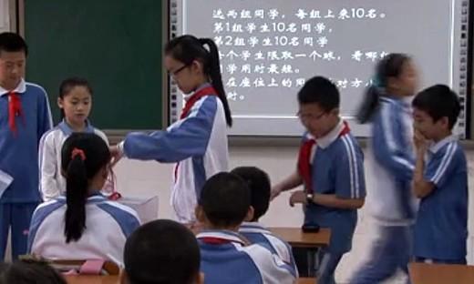小学班会视频《队伍整齐 从我做起》宋慧俊