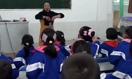 《粗心的小画家》贵州省第五届小学音乐优质课