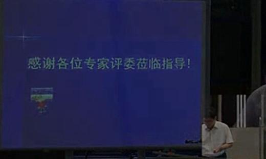 2014年全国高中化学说课大赛《铁的重要化合物》丁浩