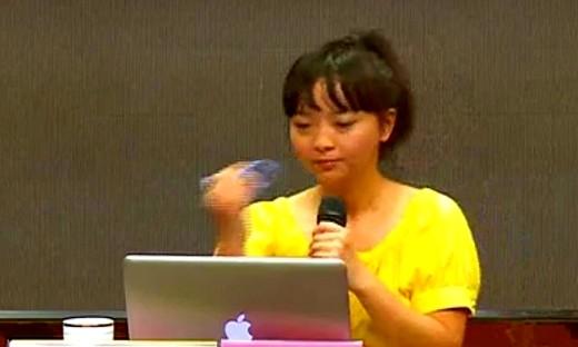 《遇见未知的自我文本解读与自我发现》班主任视频-王君