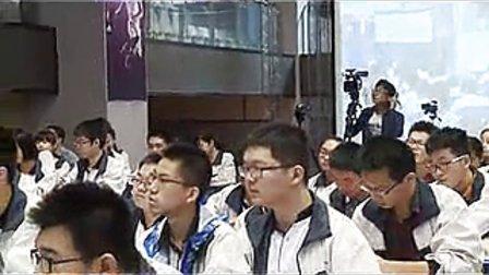 2014年全国高中化学优质课《乙烯》山东实验中学李辉
