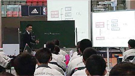 2014年全国高中化学《甲烷》北京师范大学附属实验中学马佳