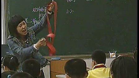 莫比乌斯带-浙派名师暨长三角小学数学经典课堂教学艺术展课堂实录