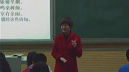 2014年郑州各县市区高中语文优质课大赛《短歌行》新密市第一高级中学-马文轩