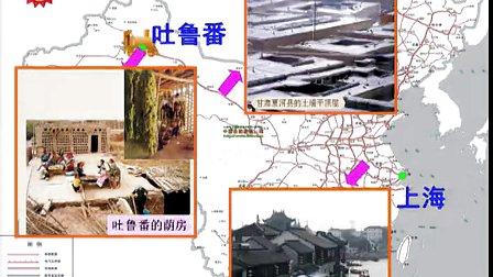 初中地理《世界的气候》郑州中学-徐黎姗