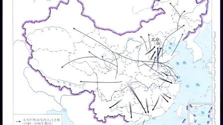 高一地理《人口�w移的影�因素》